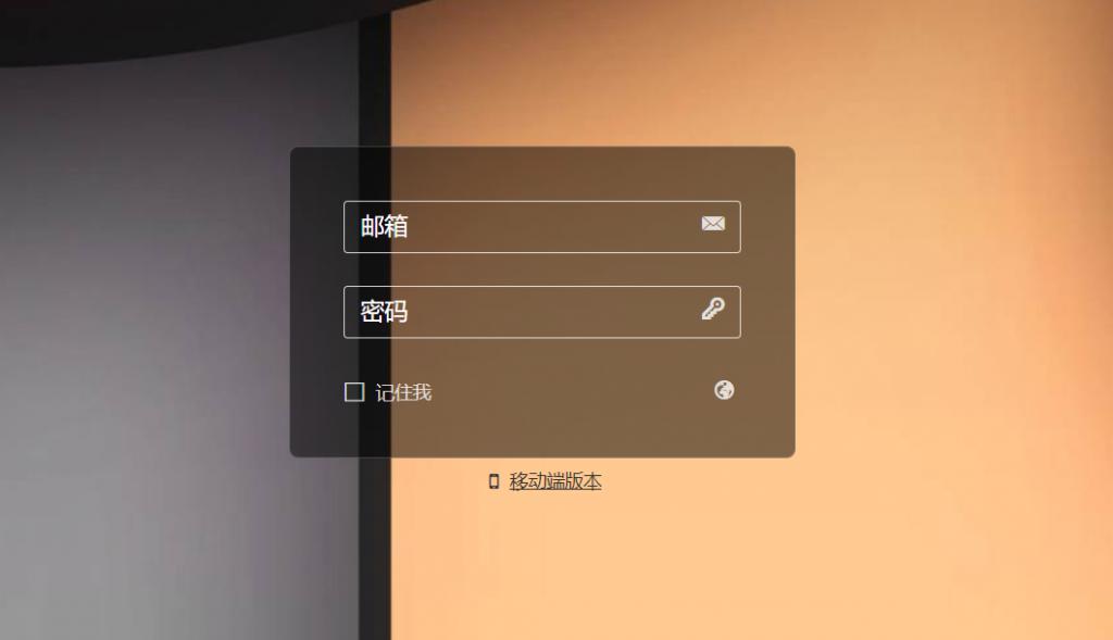 脆球邮箱-免费的无限账号注册tiktok的企业邮箱插图