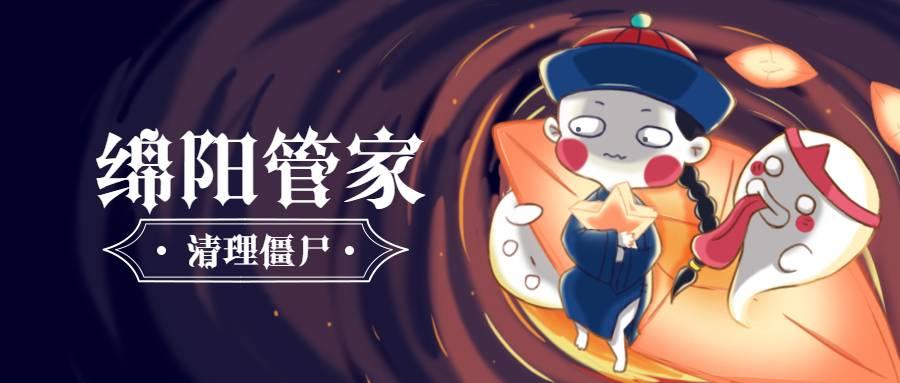 【热卖】绵羊管家-官方代理商,开通代理账号,免费/无限生成卡密-特价新品插图