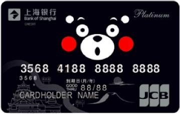 上海银行酷MA萌白金卡(精致版)套卡怎么申请办理?年费是多少?怎么免年费?插图