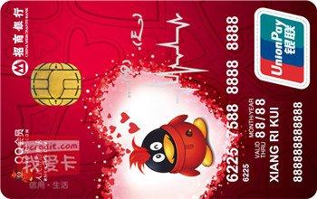 招商银行QQ会员联名卡女卡怎么申请办理?年费是多少?怎么免年费?插图