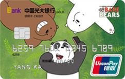 光大咱们裸熊信用卡童真版怎么申请办理?年费是多少?怎么免年费?插图