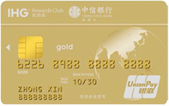 中信银行优悦会联名卡怎么申请办理?年费是多少?怎么免年费?插图