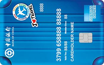 中银美国运通白金卡怎么申请办理?年费是多少?怎么免年费?插图