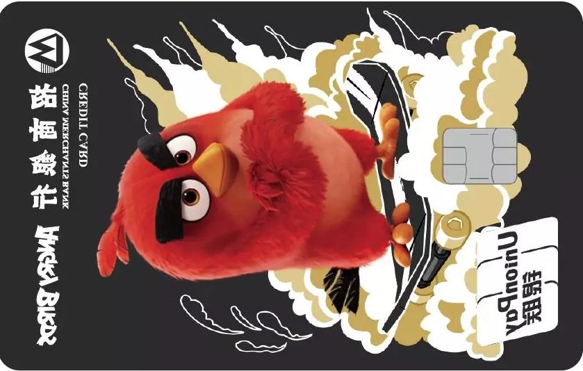 招商银行愤怒的小鸟怎么申请办理?年费是多少?怎么免年费?插图