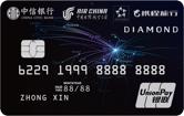 中信银行国航携程钻石卡怎么申请办理?年费是多少?怎么免年费?插图