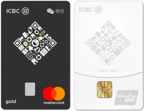 工银微信信用卡怎么申请办理?年费是多少?怎么免年费?插图