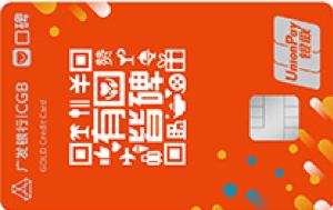 广发银行口碑联名卡怎么申请办理?年费是多少?怎么免年费?插图