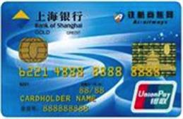 上海银行铁航商旅网联名信用卡怎么申请办理?年费是多少?怎么免年费?插图