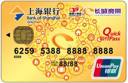 上海银行长城宽带联名卡—成都地区怎么申请办理?年费是多少?怎么免年费?插图