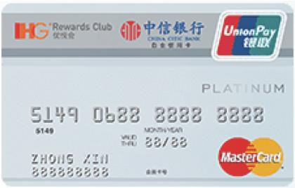 中信银行优悦会联名卡白金卡怎么申请办理?年费是多少?怎么免年费?插图