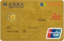 交通银行华润苏果信用卡怎么申请办理?年费是多少?怎么免年费?插图