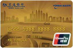 交通银行永达汽车信用卡怎么申请办理?年费是多少?怎么免年费?插图