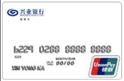 兴业DIY信用卡横版怎么申请办理?年费是多少?怎么免年费?插图