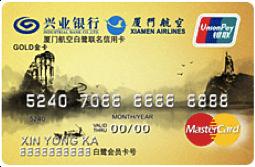兴业厦航白鹭联名卡怎么申请办理?年费是多少?怎么免年费?插图