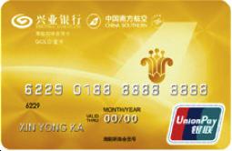 兴业南航明珠联名IC芯片卡(银联,人民币,金卡)怎么申请办理?年费是多少?怎么免年费?插图