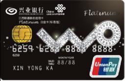 兴业江西联通联名IC芯片信用卡标准版怎么申请办理?年费是多少?怎么免年费?插图