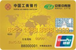 工商牡丹中青旅卡(银联,人民币,金卡)怎么申请办理?年费是多少?怎么免年费?插图