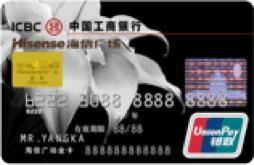 工商牡丹海信广场信用卡怎么申请办理?年费是多少?怎么免年费?插图
