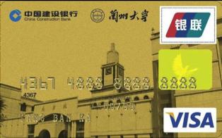 建行兰大龙卡(银联+VISA,人民币+美元,金卡)怎么申请办理?年费是多少?怎么免年费?插图
