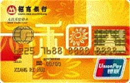 招商VISA和卡(银联+VISA,人民币+美元,普卡)怎么申请办理?年费是多少?怎么免年费?插图