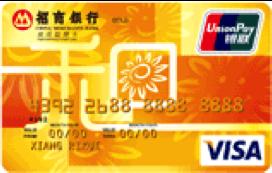 招商VISA和卡(银联+VISA,人民币+美元,金卡)怎么申请办理?年费是多少?怎么免年费?插图