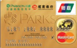 招商百盛购物卡(银联+Mastercard,人民币+美元,金卡)怎么申请办理?年费是多少?怎么免年费?插图