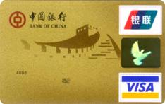 中银长城公务卡怎么申请办理?年费是多少?怎么免年费?插图