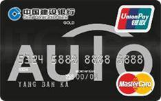 建行龙卡汽车卡(银联+VISA,人民币+美元,普卡)怎么申请办理?年费是多少?怎么免年费?插图