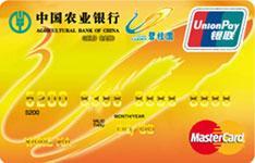 农行金穗碧桂园联名贷记卡(银联,人民币,金卡)怎么申请办理?年费是多少?怎么免年费?插图