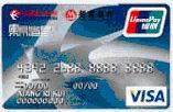 招商东航联名卡(银联+VISA,人民币+美元,普卡)怎么申请办理?年费是多少?怎么免年费?插图