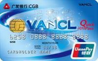 广发凡客信用卡(银联,人民币,普卡)怎么申请办理?年费是多少?怎么免年费?插图