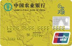 农行金穗白衣天使卡(银联,人民币,金卡)怎么申请办理?年费是多少?怎么免年费?插图
