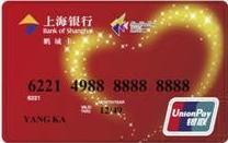 上海银行深圳鹏城卡白金卡(精致版)怎么申请办理?年费是多少?怎么免年费?插图