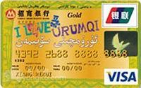 招商亚克西卡 (银联+VISA,人民币+美元,金卡)怎么申请办理?年费是多少?怎么免年费?插图