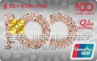 百家网点纪念版IC卡(银联,人民币,普卡)怎么申请办理?年费是多少?怎么免年费?插图
