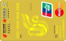 中信银行国航知音信用卡怎么申请办理?年费是多少?怎么免年费?插图