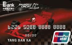 光大赛车主题信用卡(银联,人民币,普卡)怎么申请办理?年费是多少?怎么免年费?插图