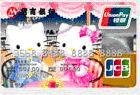 招商Hello Kitty 浪漫洋装粉丝卡(银联+JCB,人民币+美元,普卡)怎么申请办理?年费是多少?怎么免年费?插图