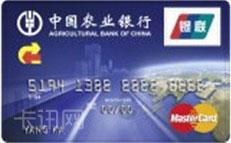 农行金穗汇通卡(银联+Mastercard,人民币+美元,普卡)怎么申请办理?年费是多少?怎么免年费?插图