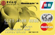 招商海信广场联名卡 (银联+Mastercard,人民币+美元,金卡)怎么申请办理?年费是多少?怎么免年费?插图