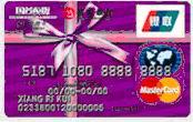 招商国芳百货联名信用卡(银联+MasterCard,人民币+美元,普卡)怎么申请办理?年费是多少?怎么免年费?插图