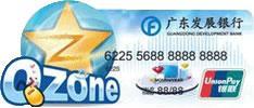 广发QQ Qzone异型卡怎么申请办理?年费是多少?怎么免年费?插图