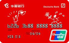 华夏缤纷童心大发TX04卡怎么申请办理?年费是多少?怎么免年费?插图