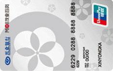 兴业茂业百货联名卡怎么申请办理?年费是多少?怎么免年费?插图