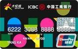 工商牡丹悦动卡(银联,人民币,普卡)怎么申请办理?年费是多少?怎么免年费?插图