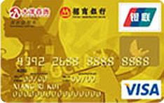 招商福州大洋百货联名卡(银联+VISA,人民币+美元,金卡)怎么申请办理?年费是多少?怎么免年费?插图