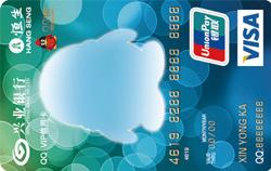 兴业QQ VIP卡VISA梦幻版怎么申请办理?年费是多少?怎么免年费?插图