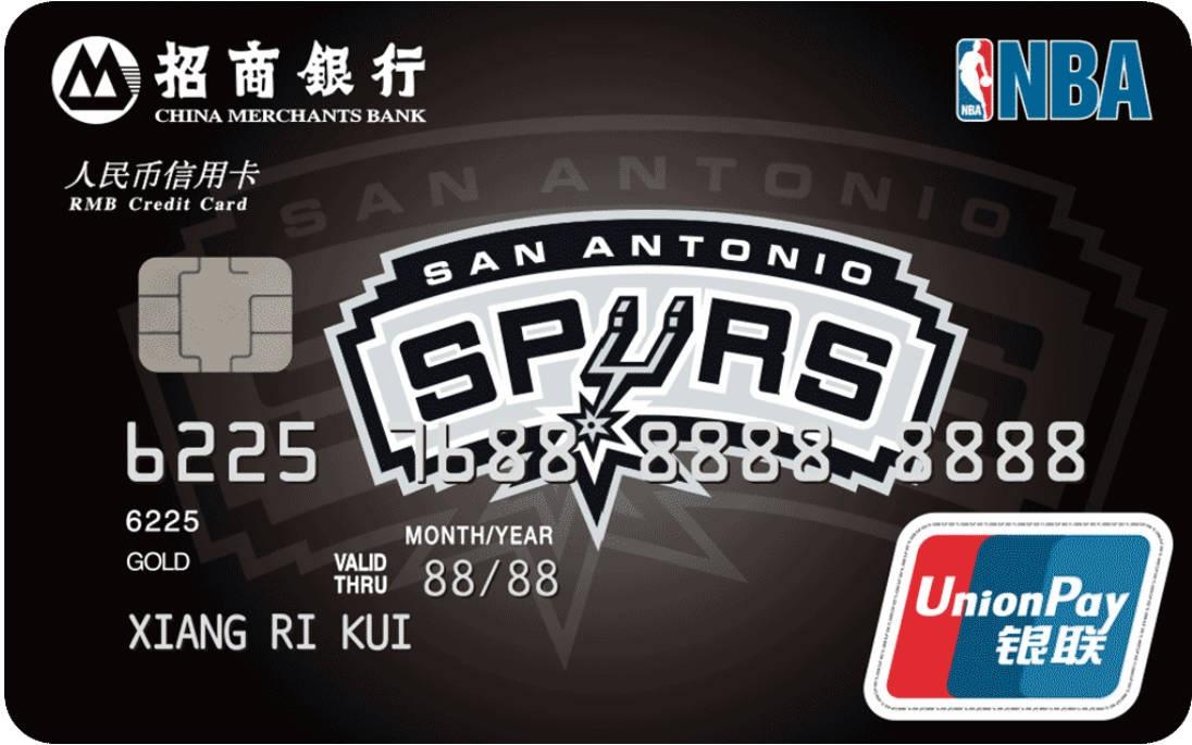 招商银行NBA联名卡马刺球队卡怎么申请办理?年费是多少?怎么免年费?插图