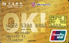 交行百联OK卡(银联,人民币,金卡)怎么申请办理?年费是多少?怎么免年费?插图