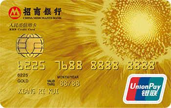 招商银行标准信用卡怎么申请办理?年费是多少?怎么免年费?插图